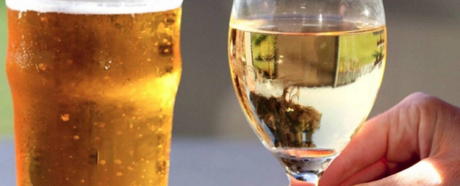 Beer Wine Tasting 1500x609@2x Scaled